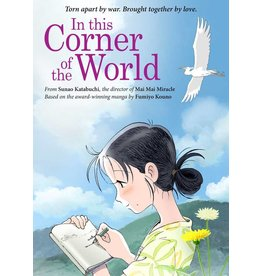 GKids/New Video Group/Eleven Arts In This Corner of the World DVD