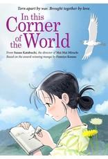 Studio Ghibli/GKids In This Corner of the World DVD