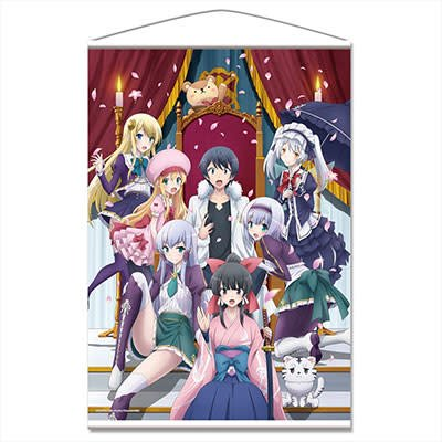 In Another World With My Smartphone B2 Wallscroll