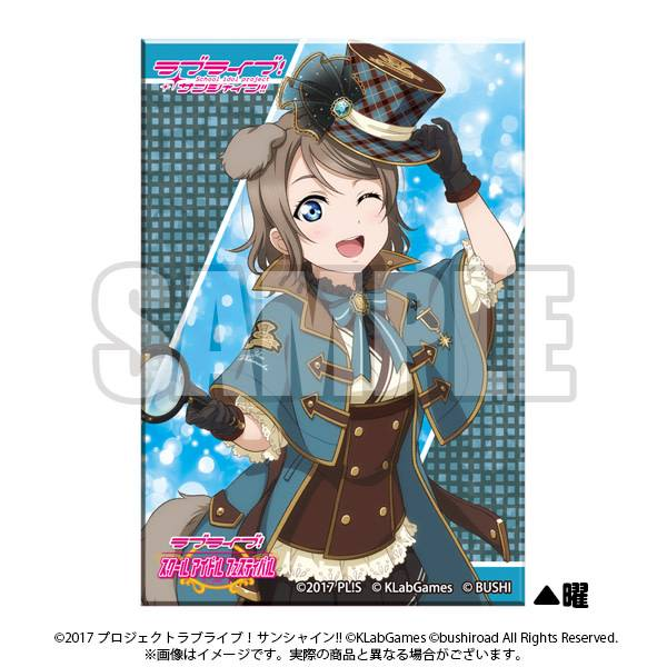 Love Live Sunshine Badge Pin Vers. 5