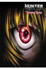Viz Media Hunter x Hunter Phantom Rouge DVD