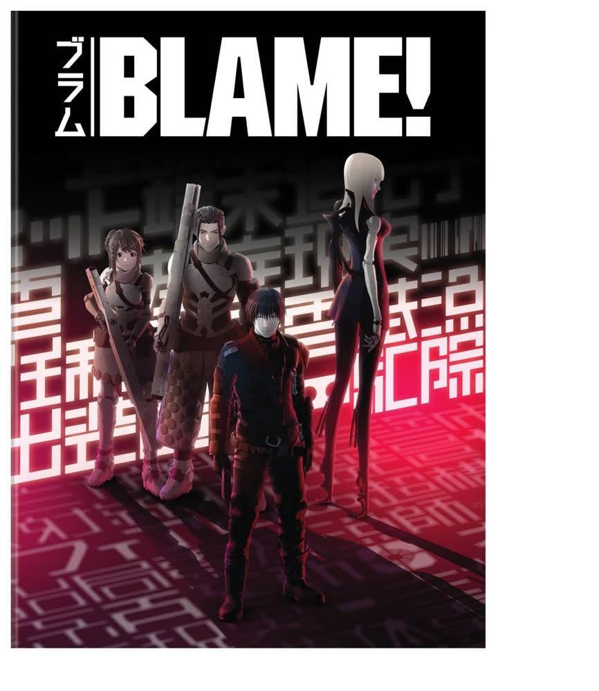Viz Media Blame! Blu-Ray