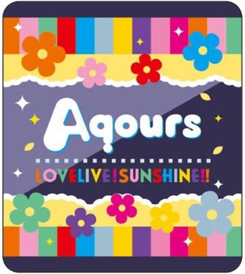Love Live! Sunshine!! Pin My Mai Tonight