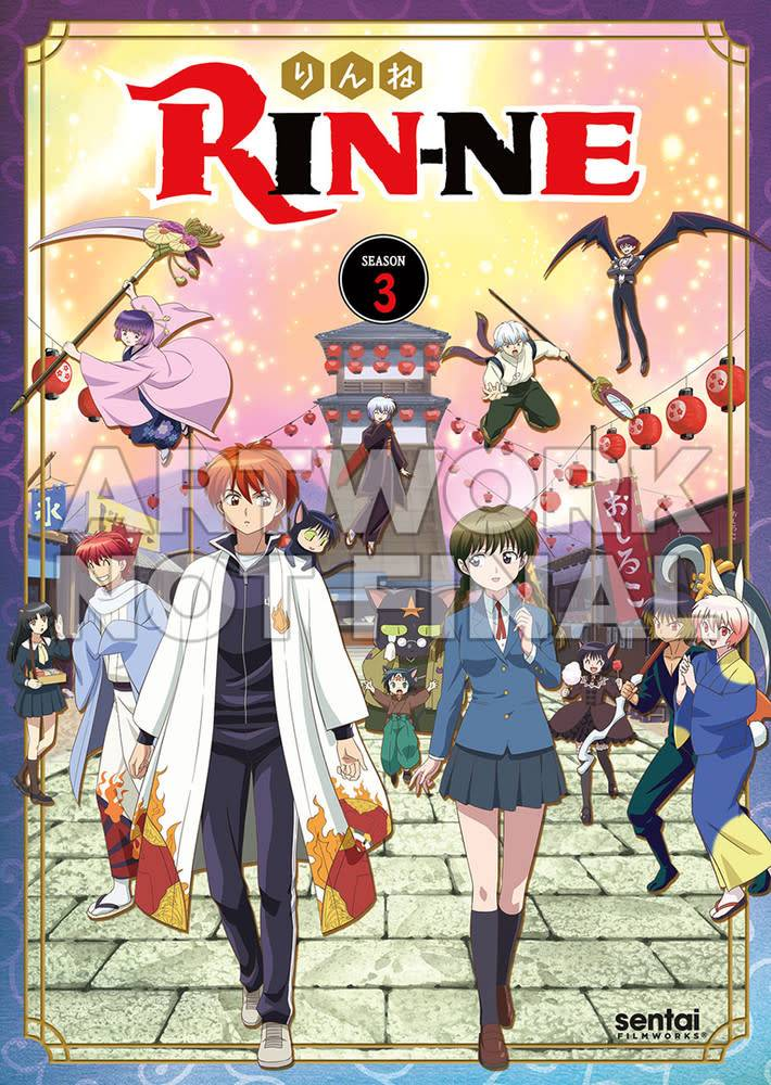 Sentai Filmworks Rin-ne Season 3 DVD
