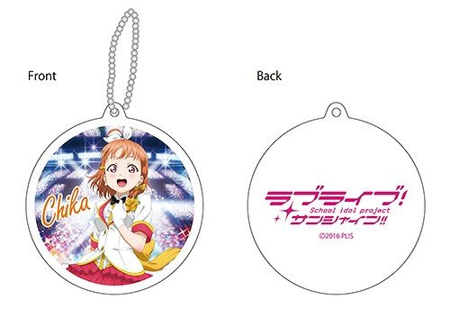 Love Live! Sunshine!! Reflection Key Ring Mirai Ticket