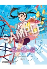 Aniplex of America Inc Owarimonogatari Vol. 3 Blu-Ray