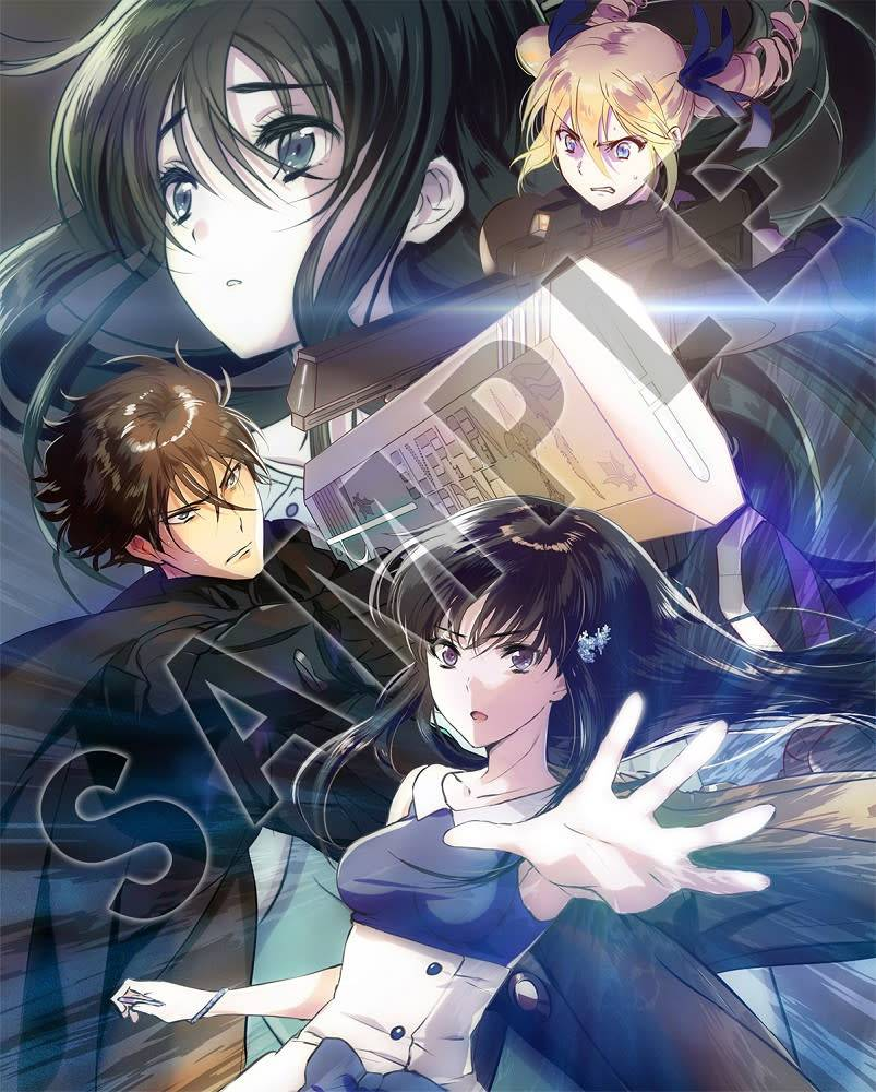 Aniplex of America Inc Irregular at Magic High School (Mahouka), The Movie: The Girl Who Summons Stars