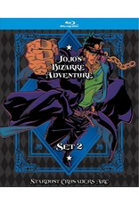 Viz Media Jojo's Bizarre Adventure Season 2 LE