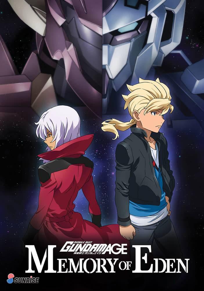 Nozomi Ent/Lucky Penny Mobile Suit Gundam AGE Memory of Eden OVA DVD
