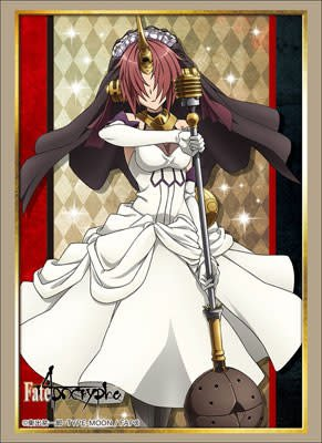 Bushiroad Fate/Apocrypha Card Sleeves