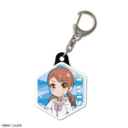 Idolm@ster CG Gekijou Pukutto Keychain Group B