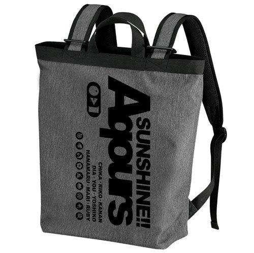 Cospa Aqours Backpack/Tote Bag Cospa
