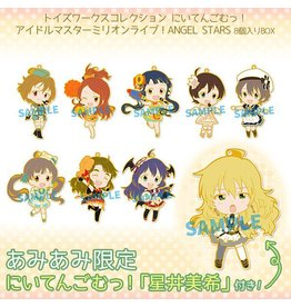 Idolm@ster Million Live Angel Stars Niitengomu Box