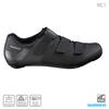 Shimano Shimano SH-RC100 Road Shoes