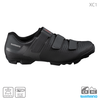 Shimano Shimano SH-XC100 MTB Shoes