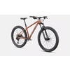 Specialized 2022 Fuse Sport 27.5