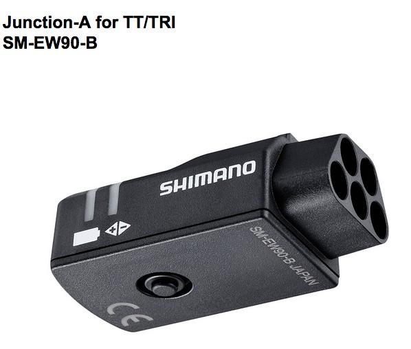Shimano SHIMANO JUNCT-A, SM-EW90-B, E-TUBE 5-PORT DESIGN, W/CHRG PORT