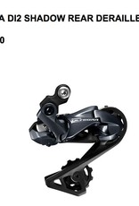 Shimano SHIMANO REAR DERAILLEUR, RD-R8050, ULTEGRA Di2, SS 11-SPEED, TOP NORMAL SHADOW DESIGN, DIRECT ATTACHMENT(DIRECT MOUNT COMPATIBLE), IND.PACK