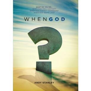 When God? (DVD)