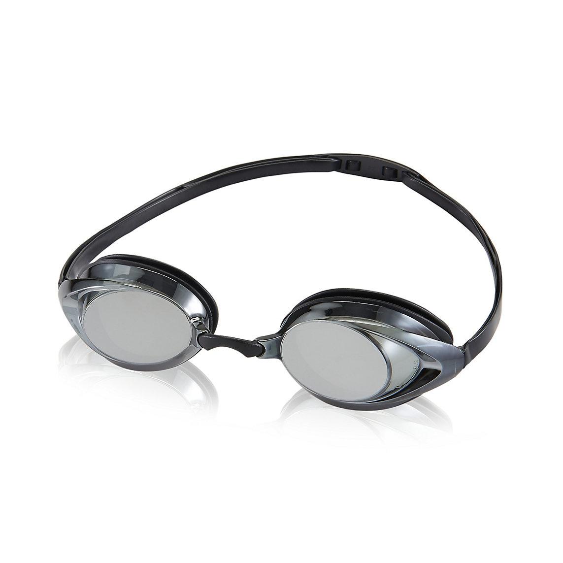 Speedo Vanquisher 2.0 Optical Mirrored