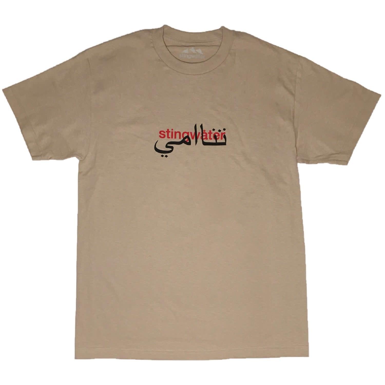 Stingwater Arabic Tee Khaki