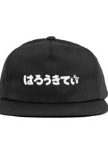 Girl Sanrio Character Black Snapback