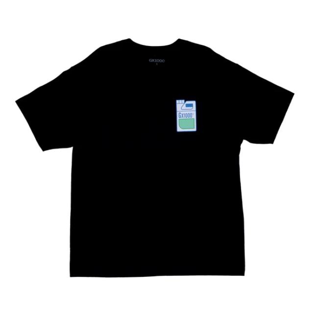 GX1000 Fertilizer Black