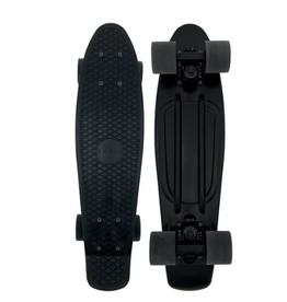 "Swell Skateboards Black Sand 28"" Complete"