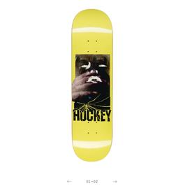 Hockey Mac Yellow 8.5