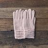 Lemon Loungewear Lady Glove