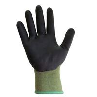 Bamboo Nitrile Gloves