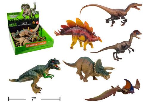 "Dinosaur Figurine 7"""