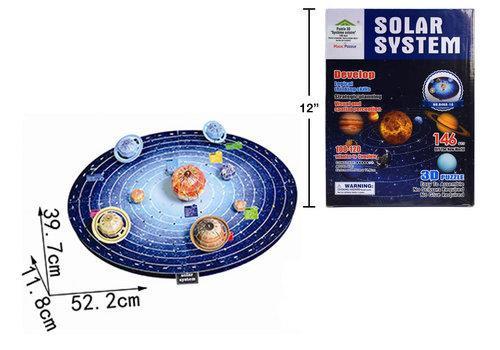 Solar System 3D Puzzle