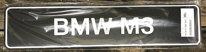 BMW M3 Model Plate