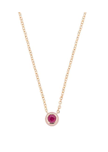 A Star Is Born July Necklace 18K Gold