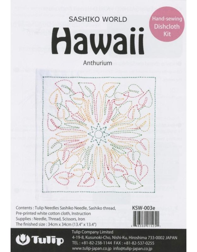 Tulip Sashiko World, Hawaii Anthurium Sashiko Kit, by Tulip