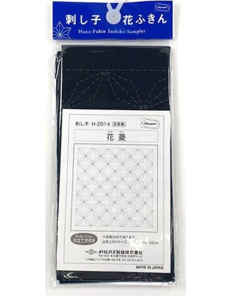 Olympus Sashiko Sampler Cloth, Traditional Design Hana-bishi, Navy  SC-2014
