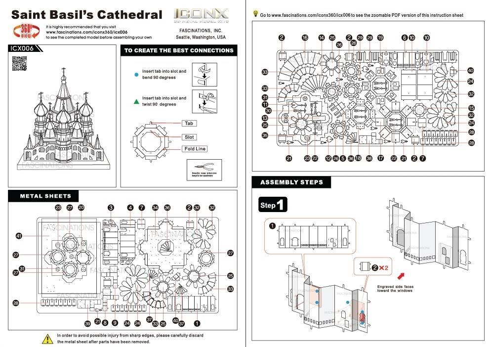 Cathedrale St Bas ICX006