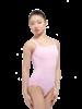 Ballet Rosa Adult Megan Camisole Letoard