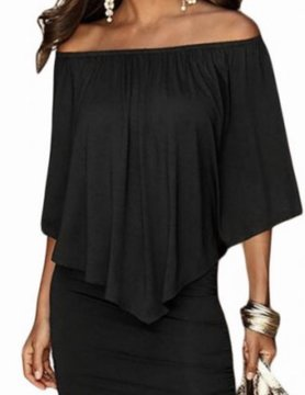 Tracie's Island Nights Off Shoulder Dress