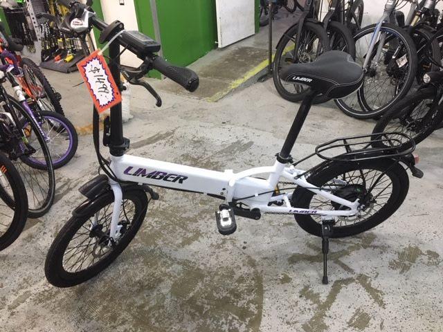 Limber Electric Folding Bike White