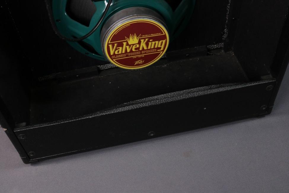 Peavey USED Peavey Valveking II 20 (783)