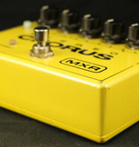 MXR USED Dunlop MXR Stereo Chorus (699)