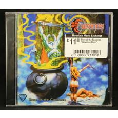 Local Music Cauldron Born - Born Of The Cauldron (CD)