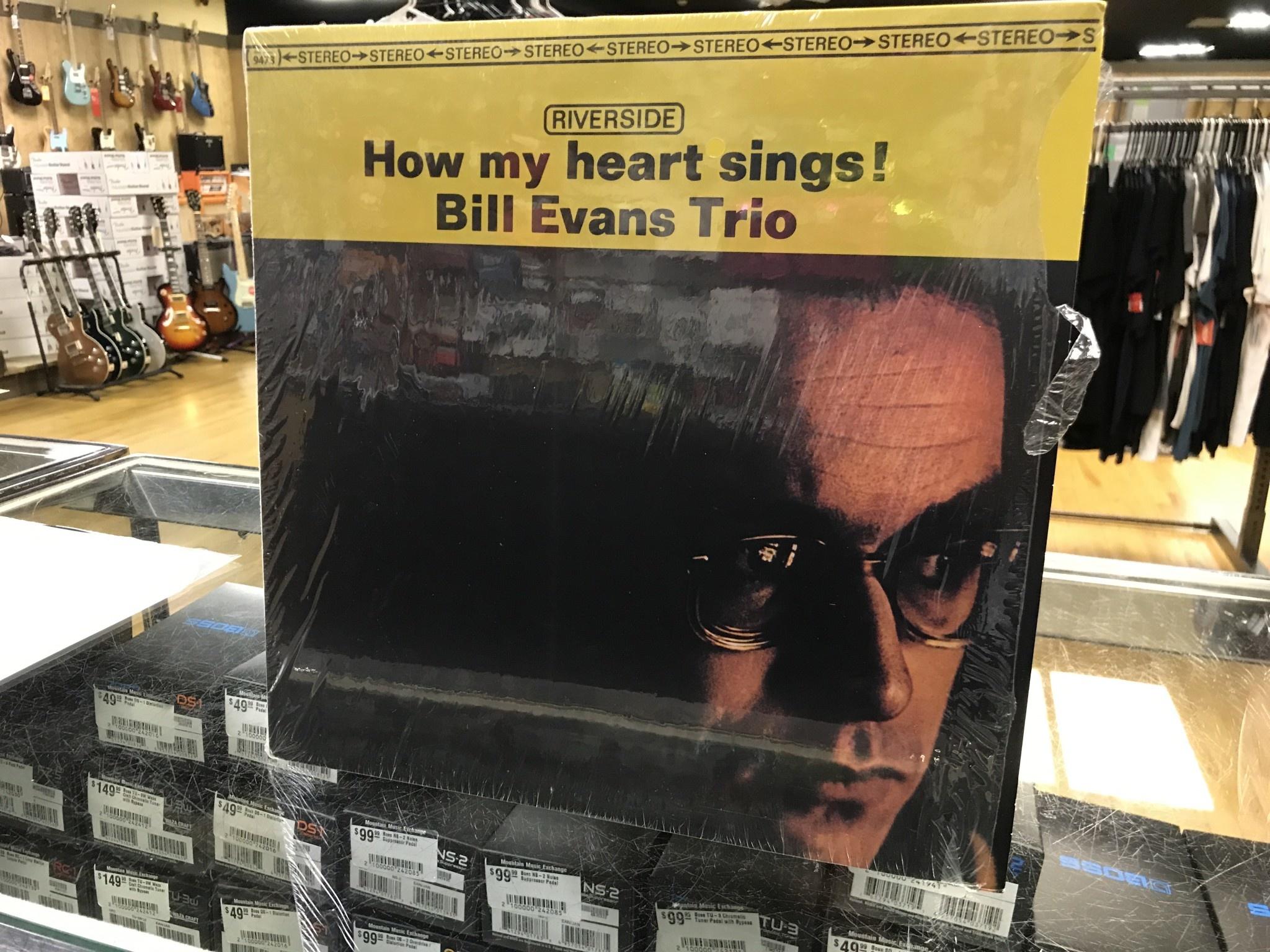 """Vinyl Used Bill Evans trio """"How My Heart Sings!"""" LP"""