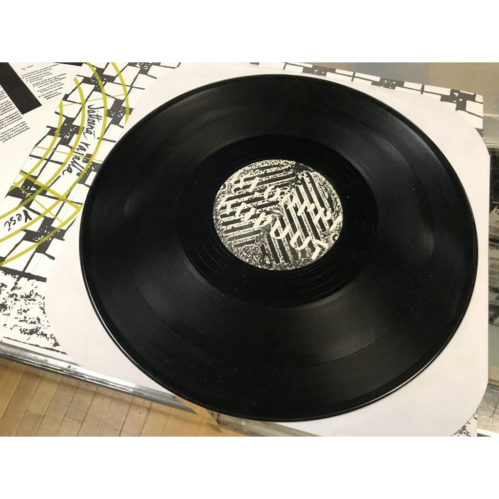 """Vinyl Used Kyklooppien Sukupuutto """"Likana Valikoimassanne"""" LP"""