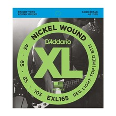 D'Addario NEW D'Addario EXL165 Nickel Wound Bass Strings - Light Top/Medium Bottom - .045-.1105