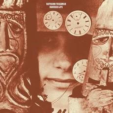Vinyl NEW Ruthann Friedman-Hurried Life: Lost Recordings, 1965-1971-RSD21
