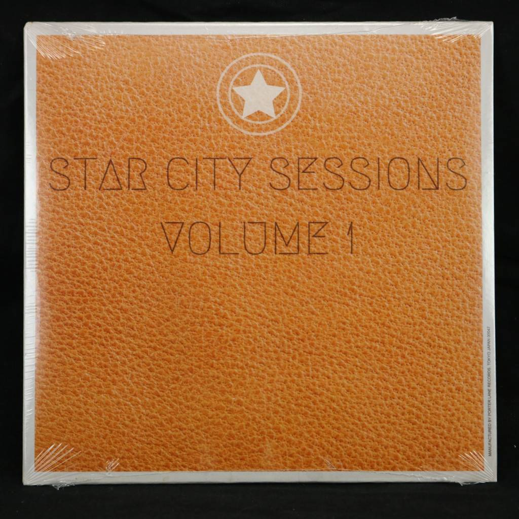 Local Music Nicholas Jamerson - Star City Sessions: Volume 1 (CD)