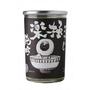 Chiyomusubi, Oyaji Gokuraku Sake Cup Junmai Ginjo Cup Sake - 180ml